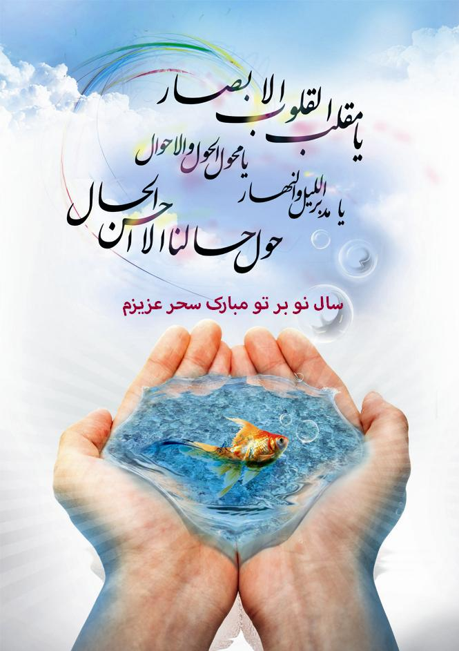 http://saharomid.persiangig.com/image/shara%20khateraha/new_folder/d.jpg